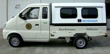 Image of an Alameda County Zero Emissions Electric Vehicle